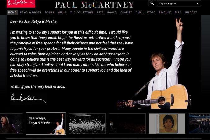 Пол Маккартни написал письмо Pussy Riot