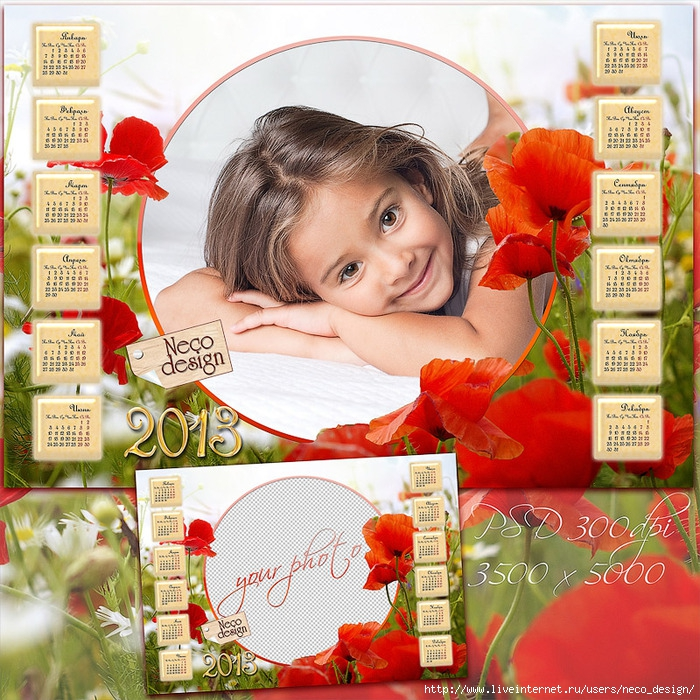 1343997101_Calendar_with_poppies_by_neco (700x700, 434Kb)