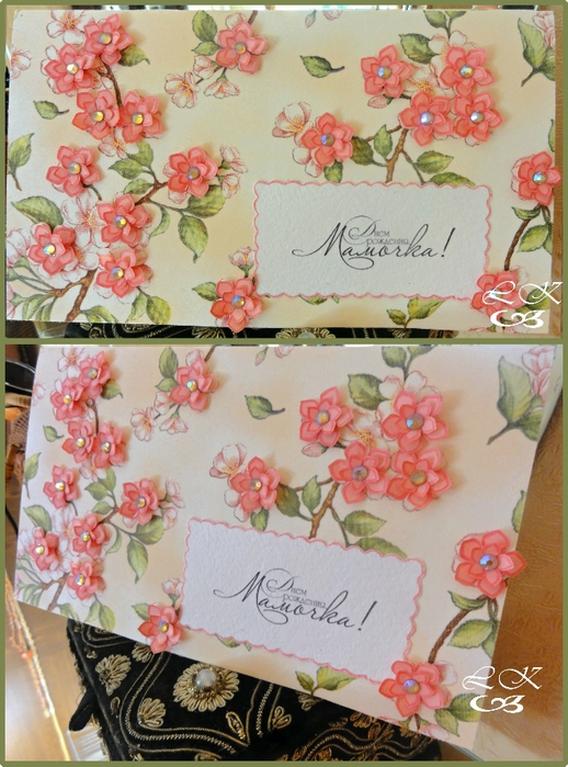 открытка 1 (518x700, 319Kb)