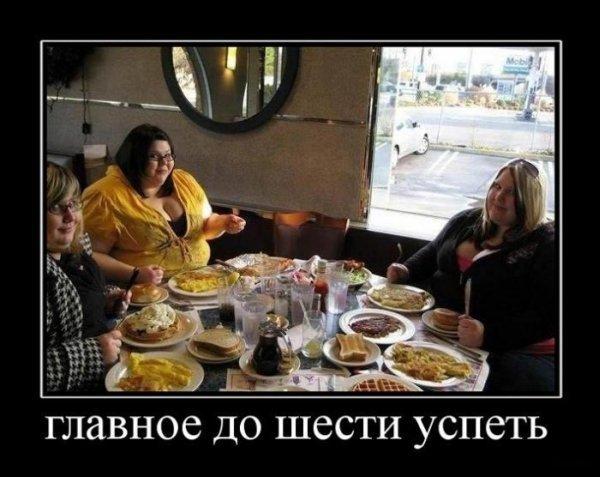 http://img0.liveinternet.ru/images/attach/c/6/90/544/90544380_3416556_1287375051_4998145899_19a914381f_b.jpg