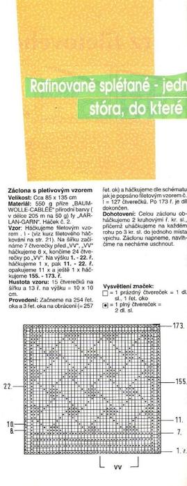 22 (269x700, 143Kb)