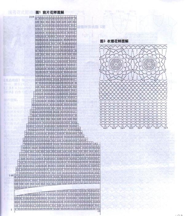 38 (605x700, 484Kb)