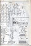 Превью 32 (472x700, 354Kb)