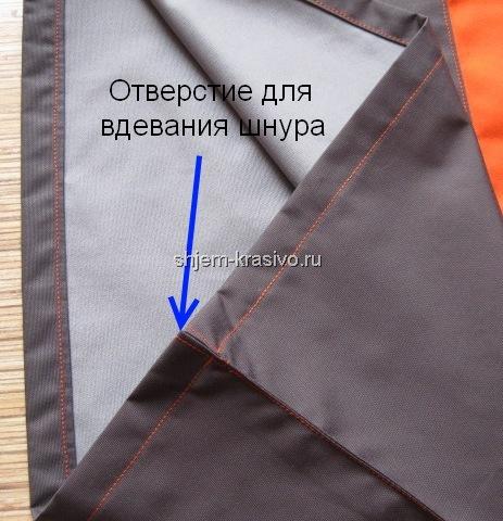 Упаковка для подарка, сделанная своими руками.  Как сшить сумку из замши.