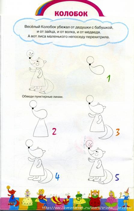 Конспект оригами из бумаги для детей 48