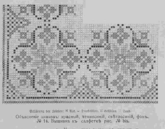 1905_1_45_81 (700x550, 167Kb)