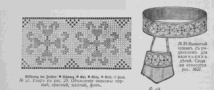 1905_1_45_403 (700x295, 86Kb)