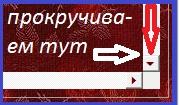потянуть язычок (179x105, 13Kb)