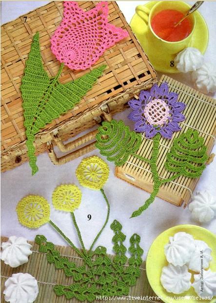 Цветы,вязаные крючком-аппликации/4683827_20120730_085444 (443x619, 253Kb)