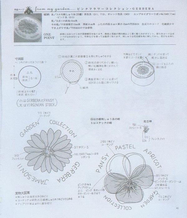 271849-1ca1a-48820371-m750x740-u55c49 (600x700, 138Kb)