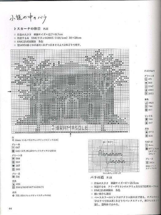 271849-f12ca-48820117-m750x740-ueecbe (525x700, 130Kb)