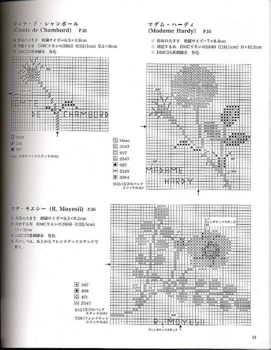 271849-806ec-48820141-m750x740-u414c6 (542x700, 137Kb)