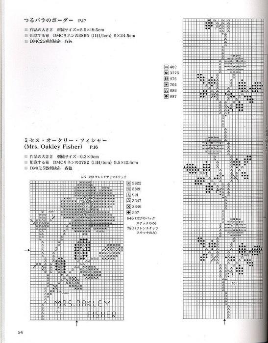 271849-48eca-48820150-m750x740-u2871b (547x700, 127Kb)