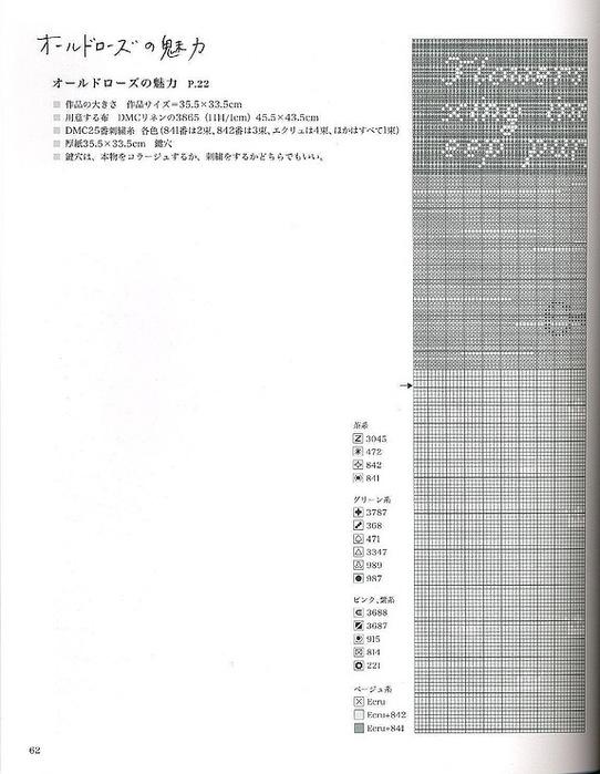 271849-42f10-48820172-m750x740-u4fb96 (542x700, 90Kb)