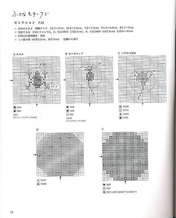 271849-da6af-48820196-m750x740-uce851 (565x700, 112Kb)