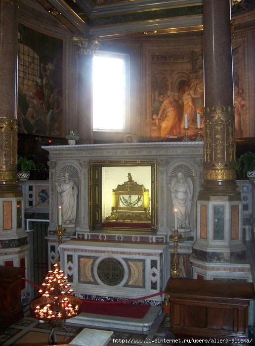 100_4666 Базилика Сан-Пьетро-ин-Винколи. Вериги Св. Петра (516x700, 206Kb)