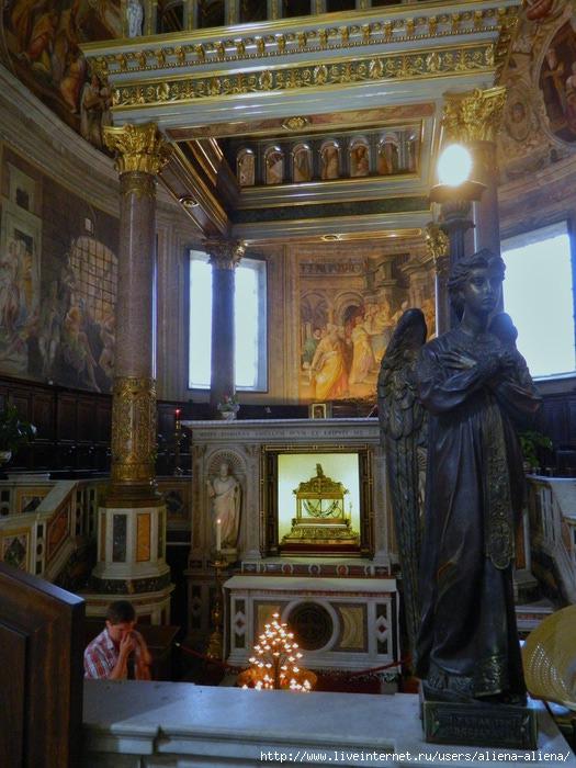 DSCN0428 базилика Сан-Пьетро-ин-Винколи. Вериги Св. Петра (525x700, 251Kb)