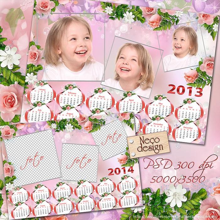 1345403396_flowers_calendar_2013_2014 (700x700, 535Kb)