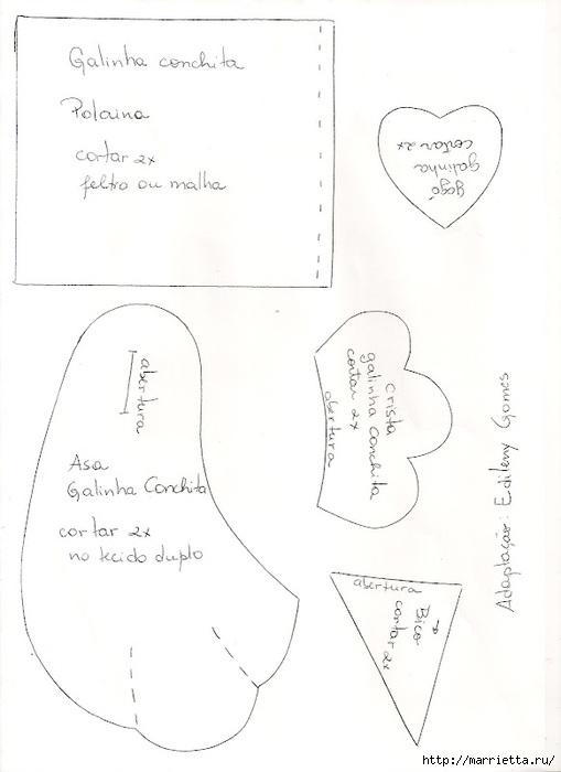 partes da conchita 001 (509x700, 100Kb)