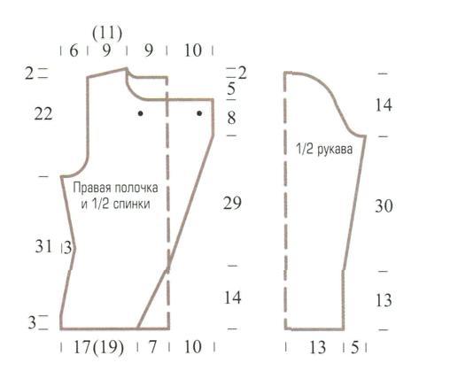 elegantnyiy-zhaket-spitsami (508x419, 15Kb)