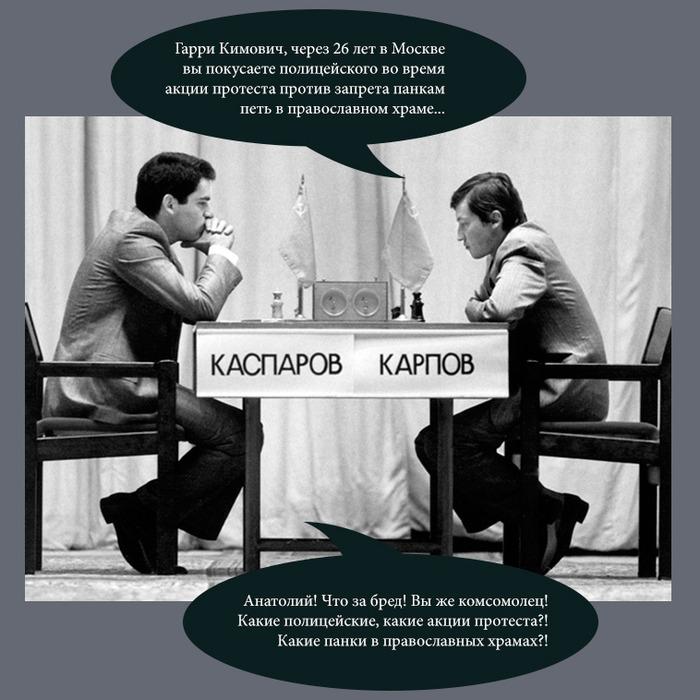 2447247_kasparovkarpov (700x700, 116Kb)