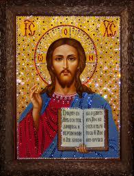 Икона Спасителя (196x257, 14Kb)