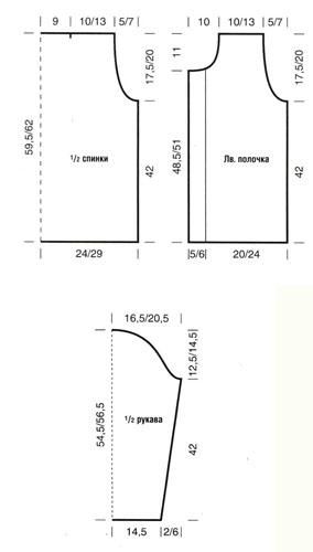 схема 2 (284x500, 37Kb)