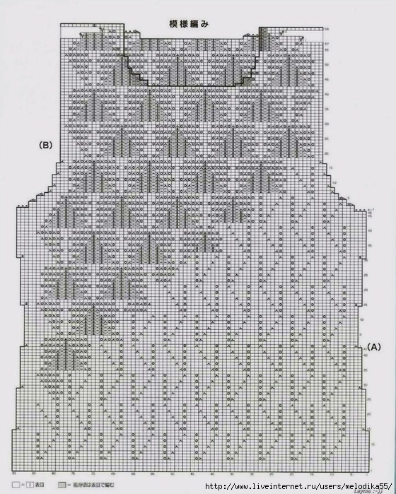 ����2 (560x700, 330Kb)