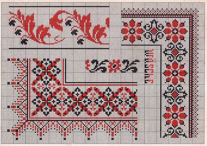 Russian Cross Stitch Alphabets 1_Page_29 (700x492, 206Kb)