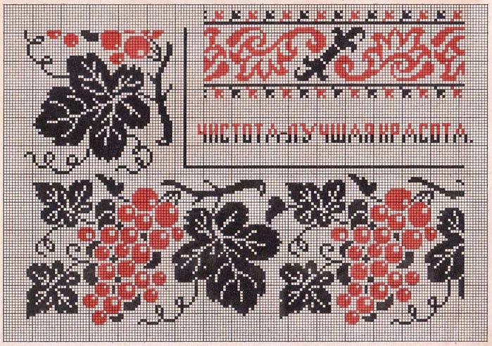 Russian Cross Stitch Alphabets 1_Page_31 (700x492, 202Kb)