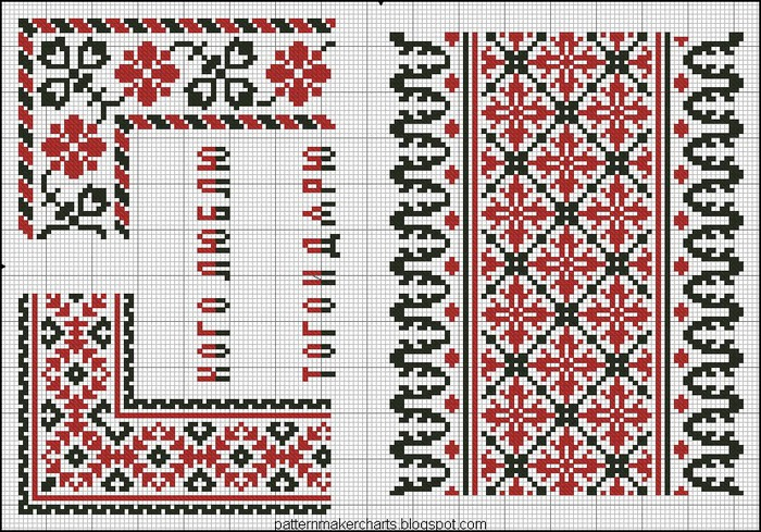 Russian Cross Stitch Alphabets 1 pg 30 (700x489, 206Kb)