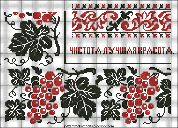 Russian Cross Stitch Alphabets 1 pg 31 (700x506, 197Kb)