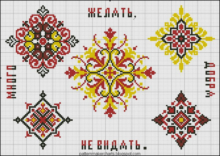 Russian Cross Stitch Alphabets 1 pg 34 (700x498, 193Kb)