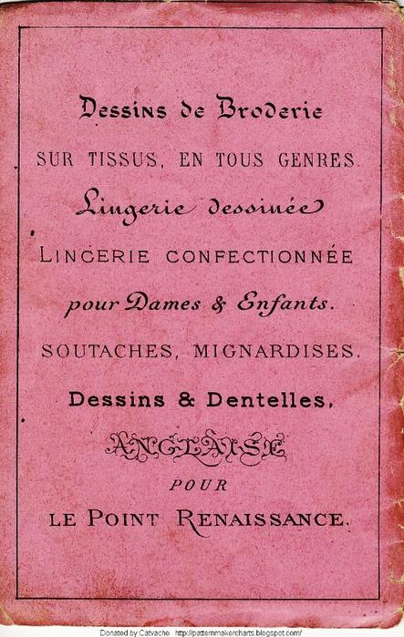 Rouyern 26 09 (443x700, 303Kb)