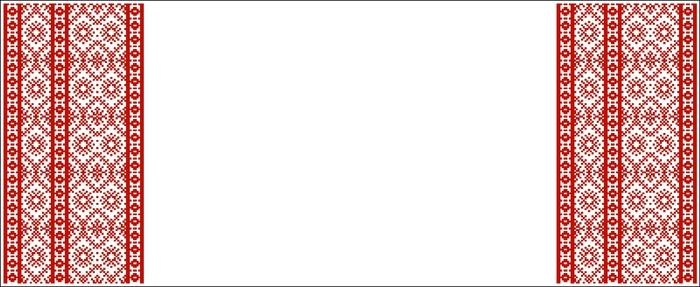 0008w (700x287, 122Kb)