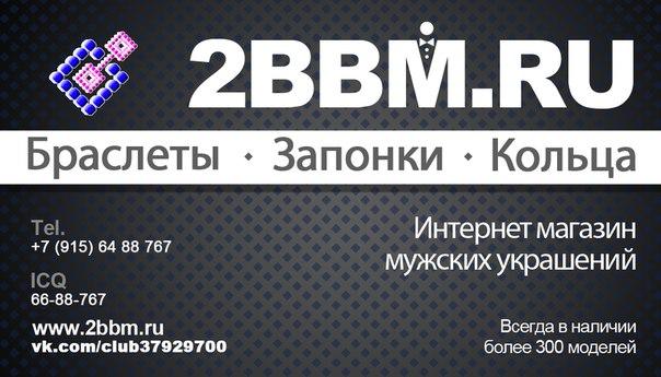 3875377_d09cc552f6a8 (604x345, 53Kb)