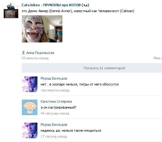 4505162_Bezimyannii (519x455, 69Kb)