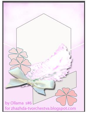 Скетч 2 (300x395, 77Kb)