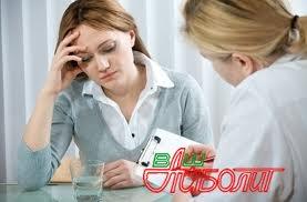 - - - 1338108580_simptomy-i-lechenie-polovogo-tuberkuleza (277x182, 12Kb)