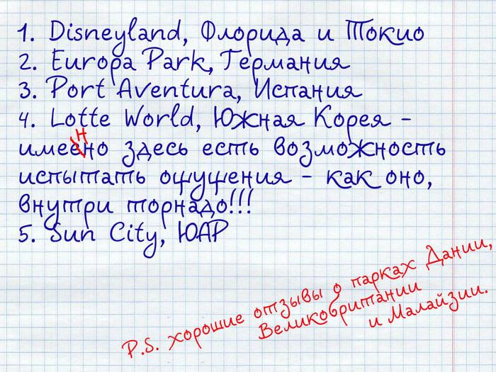 3207625_18_1712_besplatnye_kartinki_list_v_kletochku_1152x864 (700x525, 124Kb)