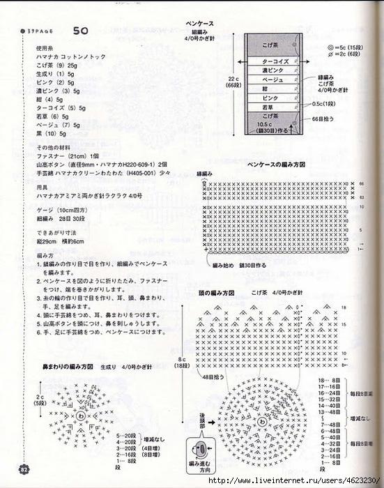 кн (3) (551x700, 269Kb)