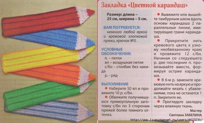 кн (5) (700x421, 177Kb)
