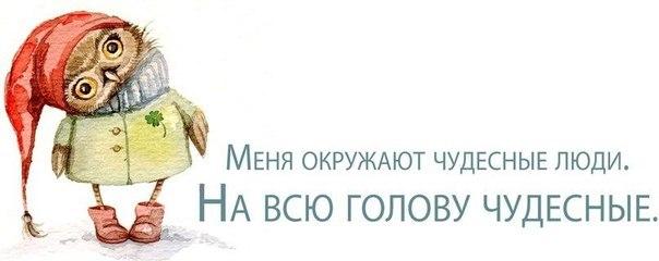 golova (604x240, 25Kb)
