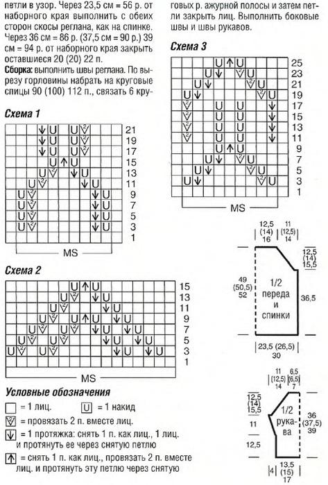 pulov-bel2 (473x700, 135Kb)