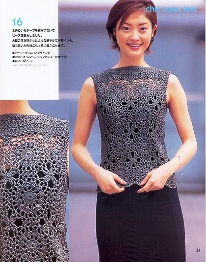 в японских журналах:крючок