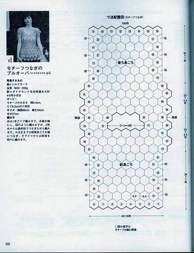 h030 (392x512, 63Kb)