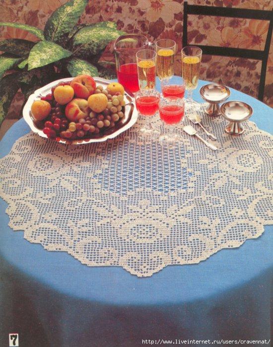 Magic_Crochet_Book_2_Special_DMC__7_ (550x700, 250Kb)