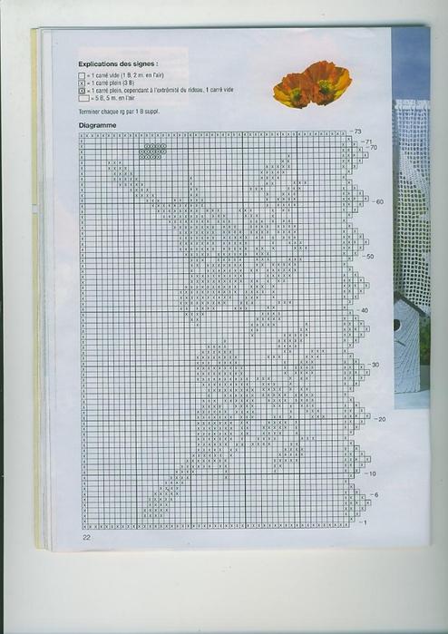 diana-n-111-modle-13explicatio (494x700, 224Kb)
