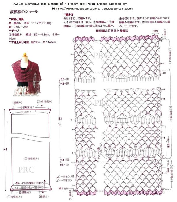 Вязание изделий и схемы к ним