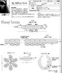 Превью bangdo_chart2 (591x700, 106Kb)